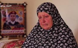 الحلقة 198 الشهيد راني ابو النصر