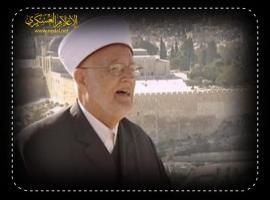 الاحتلال يقرر إبعاد الشيخ عكرمة صبري عن المسجد الأقصى لمدة أربعة أشهر
