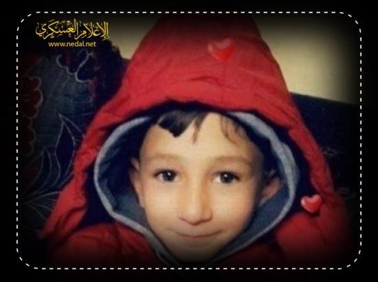 العثور على الطفل قيس أبو ارميلة متوفياً