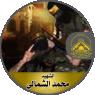 """الإستشهادي""""محمد الشمالي"""" نطق بالشهادتين وهو في رمقه الأخير قبل الشهادة"""