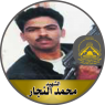 """الشهيد القائد""""محمد خليل النجار"""" صقر الكتائب"""
