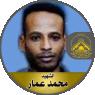 """الشهيد القائد """"محمد عمار"""" استشهد بعد معركة مشرفة أدمى فيها الصهاينة"""