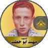 """الإستشهادي""""مهند أبو حطب"""" عشق الشهادة فنالها"""