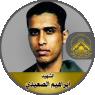 """الشهيد البطل"""" إبراهيم الصعيدي"""" بطل الإشتباكات وفارس الإجتياحات"""