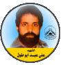 """الشهيد القائد """" على أبو طوق """" رصيد ضخم من النضال المتواصل والعطاء اللامحدود"""