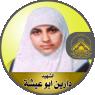 """الإستشهادية """" دارين محمد أبو عيشة """"عشقت الشهادة فنالتها"""