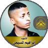 """الشهيد القائد """" إبراهيم المسيمي """" رحلة جهادية توجت بالشهادة"""