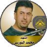 """الشهيد القائد """" محمد النورسي """" رحلة طويلة من الجهاد والعطاء"""