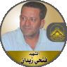 """الشهيد القائد """" فتحي مصطفى زيدان """" عندما تعشق الرجولة روحه الطاهرة"""