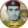 """الشهيد البطل """" محمد حسين الهمص """" قتال حتى الشهادة"""