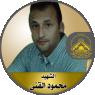 """الشهيد البطل """" محمود سامى القنى """"سطر بدمه أروع ملاحم البطولة والفداء"""