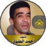"""الشهيد القائد """" أحمد محمود الطبوق """" مسيرة جهاد مُعبقة بالبطولات"""