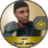 """الشهيد القائد """" محمد الدمج """" أسداً تشهد له ساحات الوغى"""