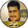 """الشهيد القائد """" ماجد صالح القنى """" رحلة نضالية توجت بالشهادة"""