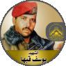 """الشهيد الجنرال """" يوسف أحمد قبها """" قائدد غرفة عمليات مخيم جنين"""