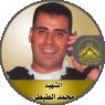 """الشهيد """" محمود الطيطي"""""""