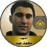 """الشهيد القائد """" محمد هشام صالح مرعي """" صقر الإشتباكات المسلحة"""