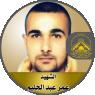 """الشهيد القائد """" عمر عبد الحليم """" فارس على درب العظماء"""