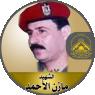 """الشهيد القائد """" مازن الأحمد """""""