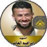 """الشهيد القائد """" إبراهيم العابد """""""