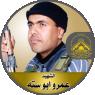 """الشهيد القائد """" عمرو أبو ستة """""""