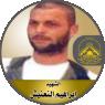 """الشهيد القائد """" إبراهيم عارف النعنيش """""""