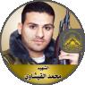 """الشهيد القائد الميدانى """" محمد سامى القيشاوي """""""