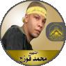"""الشهيد القائد """" محمد زكى قوزح """""""