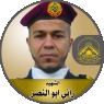 """الشهيد المجاهد """" رانى أبو النصر """""""