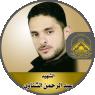 """الشهيد القائد """" عبد الرحمن الشناوى """""""