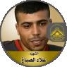 """الشهيد القائد """" علاء أحمد الصباغ """""""