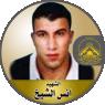 """الشهيد القائد """" أنس أحمد الشيخ """""""