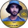 """الإستشهادي المجاهد """" عبد الكريم عمر أبو ناعسة """""""