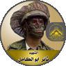 الشهيد القائد  ثائر جمال ابو الكامل