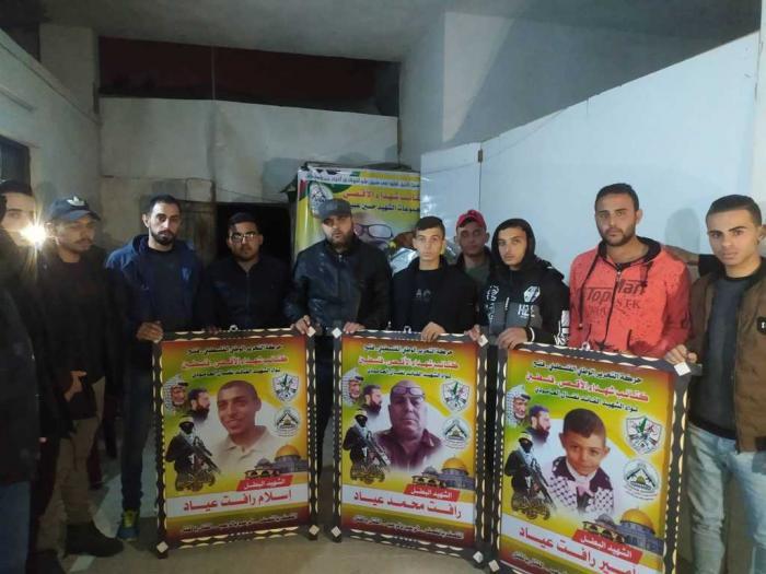 بالصور : كتائب الأقصى لواء العامودي تزور عوائل شهداء العدوان الأخير على غزة