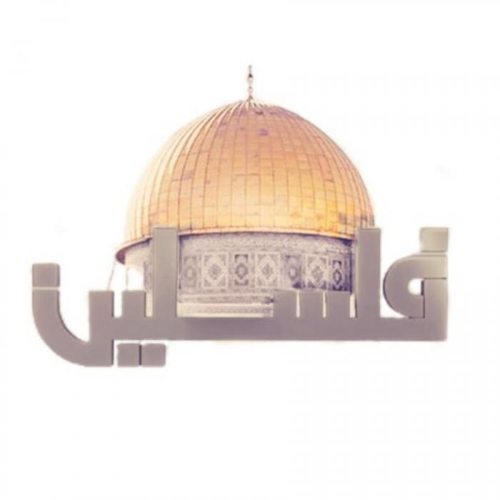سلطات الاحتلال تلاحق المقدسيين الذين يزودون تلفزيون فلسطين بالمواد الإعلامية